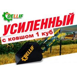 Навісний фронтальний навантажувач КУН на трактор МТЗ 80/82/892/920/1025